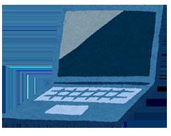 パーソナルコンピュータ