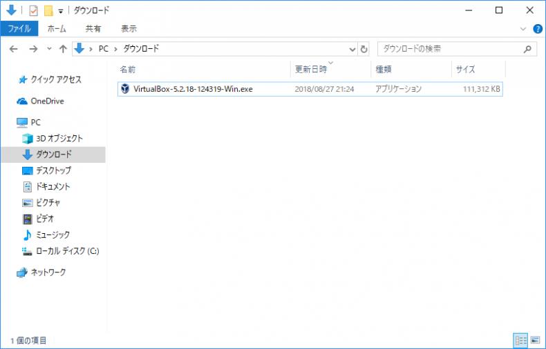 VirtualBox-5.2.18-124319-Win.exeをダブルクリックしてインストーラを起動しましょう