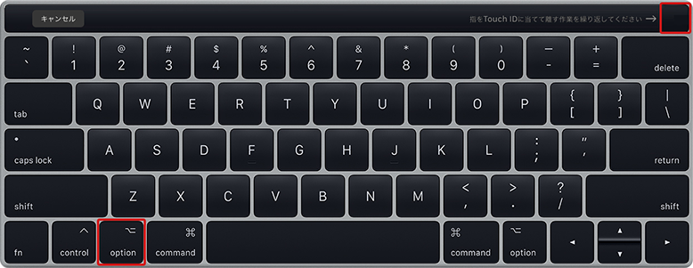 Macを一瞬で強制再起動する手順1